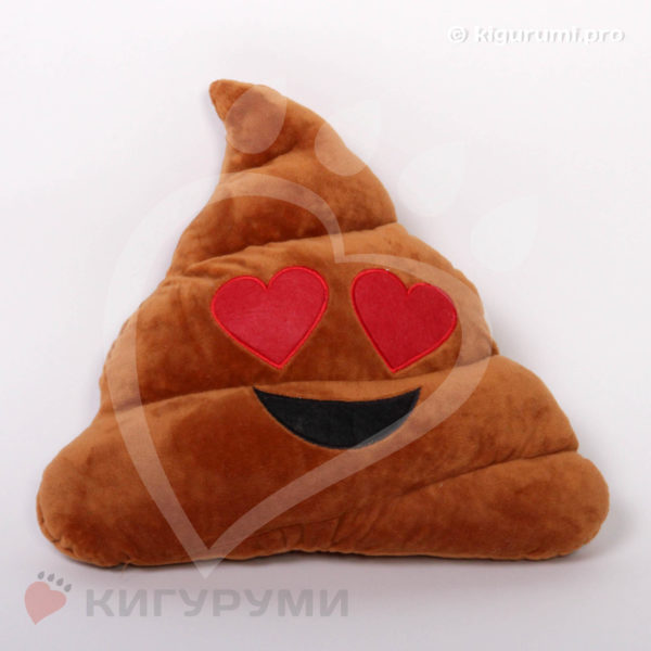 Подушка-какашка Любовь